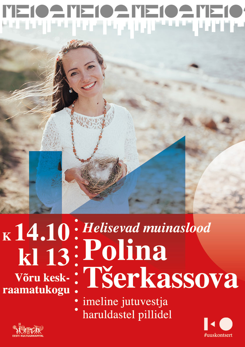 polina2020
